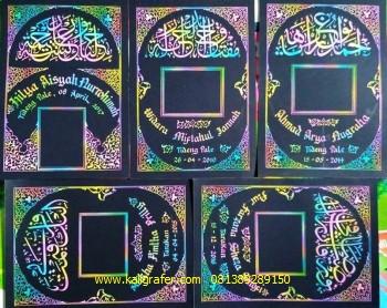 kaligrafi nama 1 nama +foto (43)