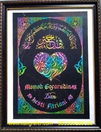 Kaligrafi Doa Pernikahan Untuk Kedua Mempelai D (23)