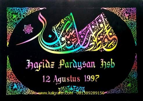 Kaligrafi Nama Diwani Jaly Perahu P (1)